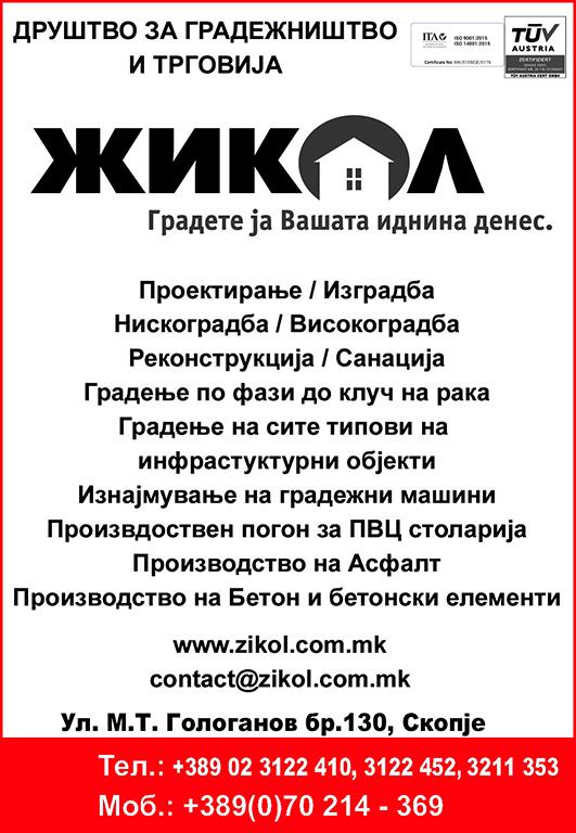 Zikol 03 00 b&w region 1 podweb