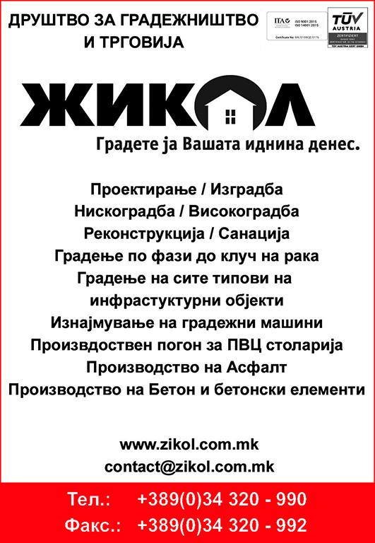 Zikol 06 01 b&w region 3podweb