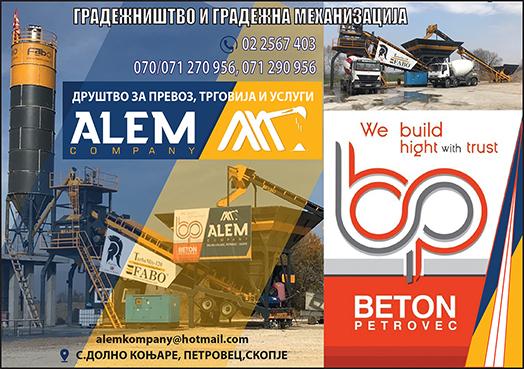 alemkompani8prostori