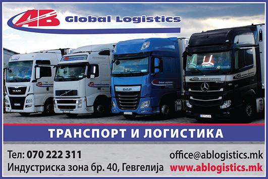 AB Logistiks kolor 2017