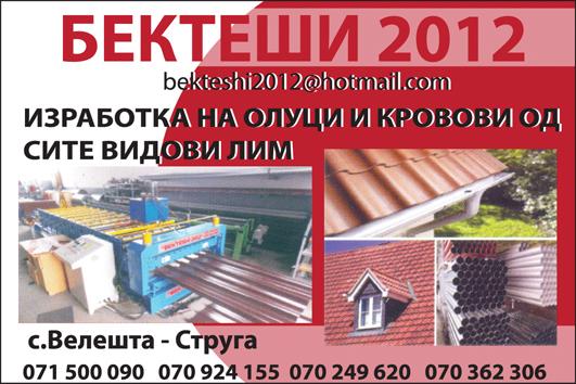 bekteshi 2012
