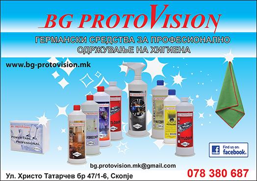 bgprotovisionpolastranakolor