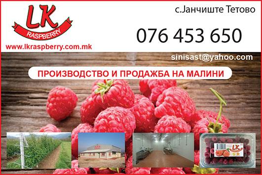 lkrospberry